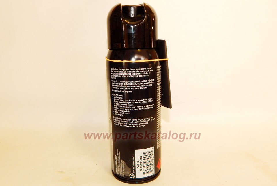 консервант Quicksilver 92-858081Q 03