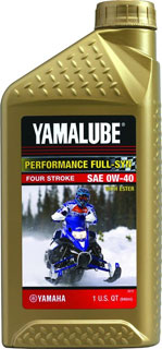 масло 1 литр Yamalube 0W-40 FourStroke Full-Synthetic with Ester